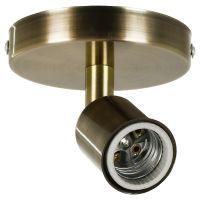 GloboStar® SARA 00847 Μοντέρνο Φωτιστικό Οροφής / Τοίχου Μονόφωτο 1xE27 Μεταλλικό Μπρούτζινο Φ10 x Υ10.3cm
